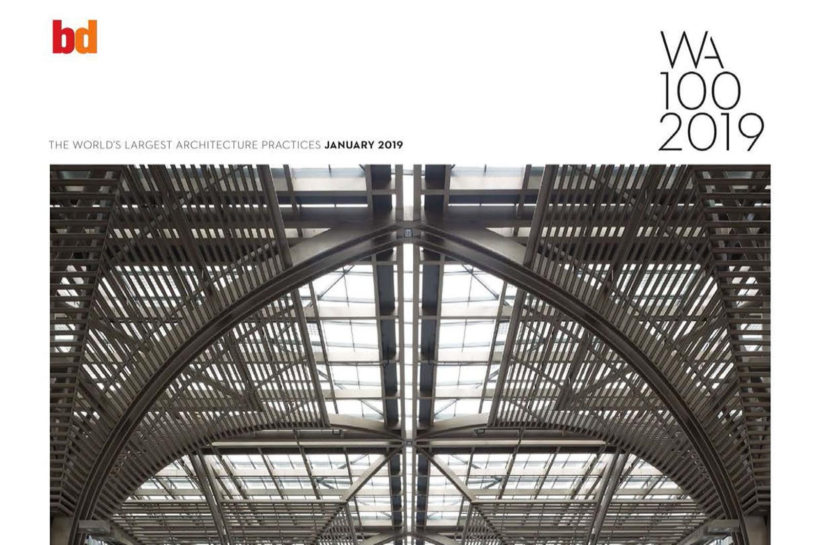 ATP auf Platz 22 der weltweit 100 größten Architekturbüros.<br><span class='image_copyright'>Building Design´s annual survey of the top global practices</span><br>